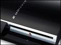 PLAYSTATION 3(40GB) セラミック・ホワイト 特典 Blu-ray Disc「スパイダーマン3TM」付き